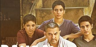 dangal movie dialogues