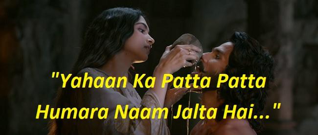 padmavati movie rajput dialogue download