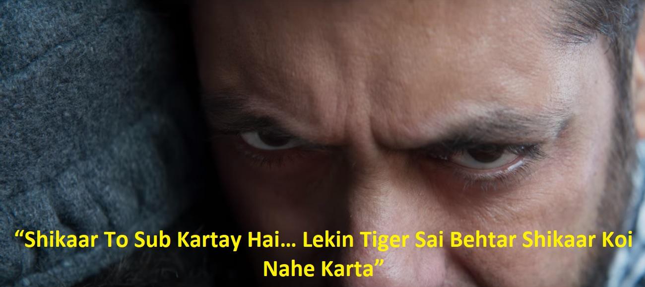 tiger abhi zinda hai ringtone free download