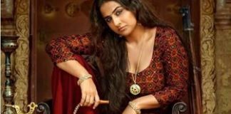 Begum Jaan movie dialogues