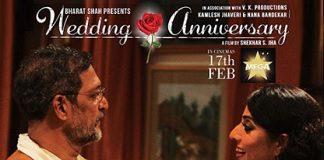 Wedding Anniversary dialogues