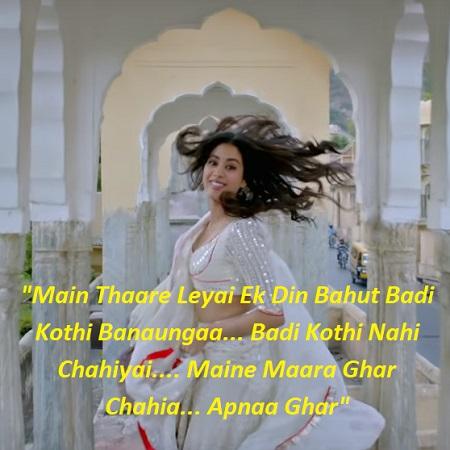 Dhadak Movie Dialogues | Janhvi Kapoor | AZDialogues com