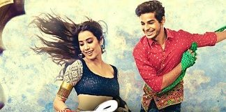 dhadak movie banner