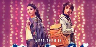 Loveratri dialogues banner