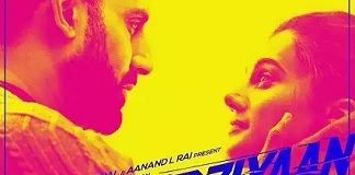 Manmarziyaan Movie Dialogues banner