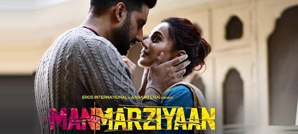 Manmarziyaan Movie Dialogues