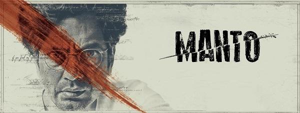 Manto Movie Dialogues