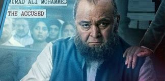 Mulk Movie Dialogues banner