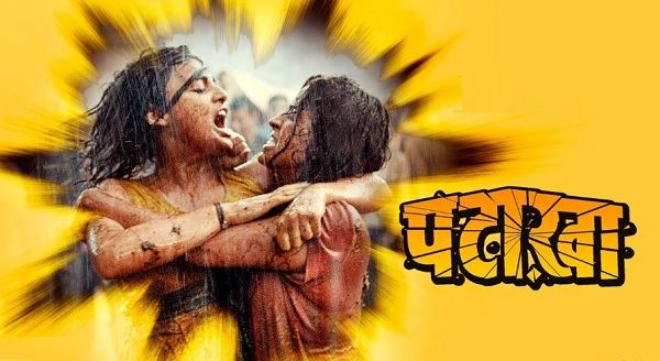 Pataakha Movie Dialogues