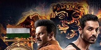 Satyameva Jayate movie dialogues banner