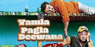 Yamla Pagla Deewana Phir Se dialogues
