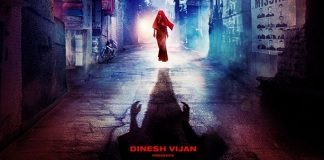 stree movie dialogues banner