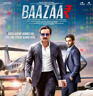 Baazaar Movie Dialogues Banner