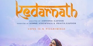 Kedarnath Movie Dialogues Banner