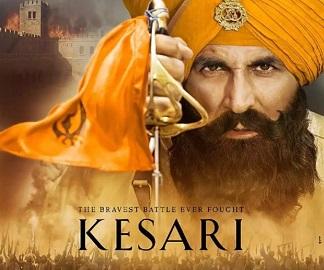 Kesari Movie Dialogues banner