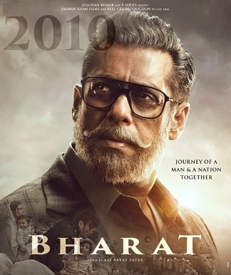 Bharat Movie Dialogues Banner